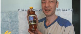 буянов олег с льняным маслом